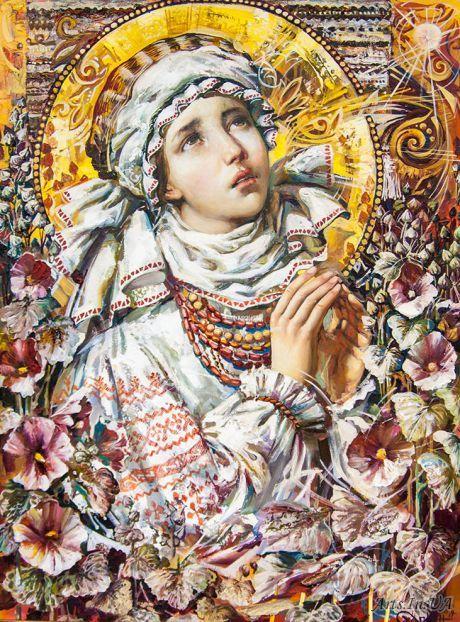 Молитва - Охапкин Александр