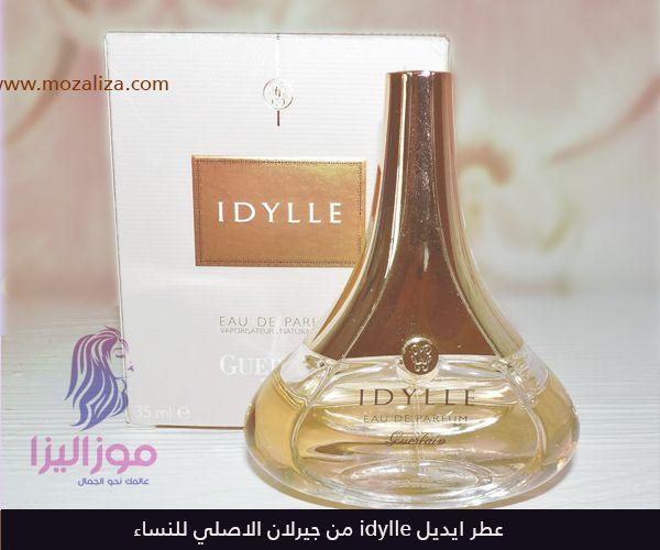 عطر ايديل Idylle من جيرلان الاصلي للنساء Wine Decanter Decanter Wine