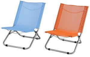 Folding Beach Lounge Chair Kmart
