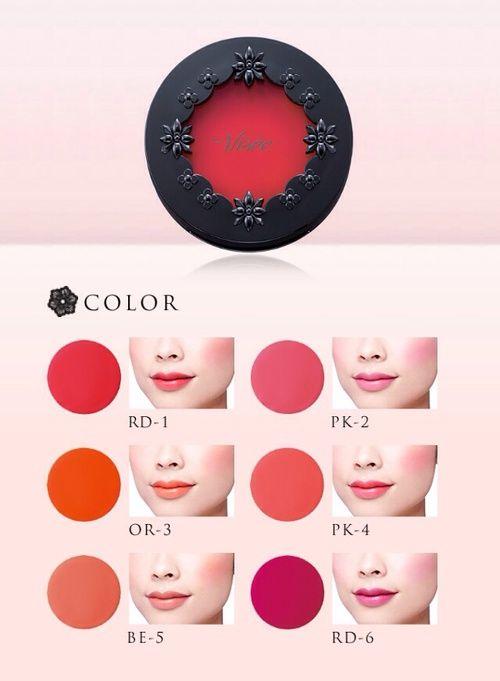 ヴィセのクリームチークを使っています♡:ありのままのパーソナルカラーで個性を魅せませんか?