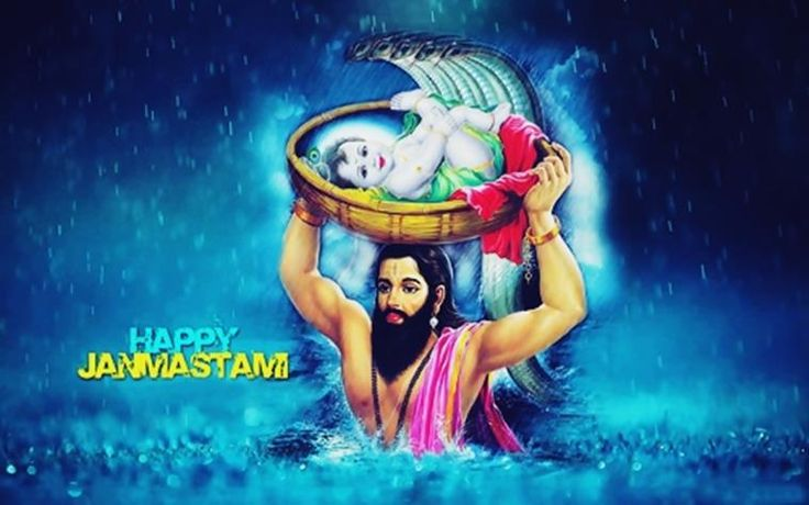 Lord Krishna Janmashtami 2016: smses, messages, social messages, images, pictures and wish for your loved ones