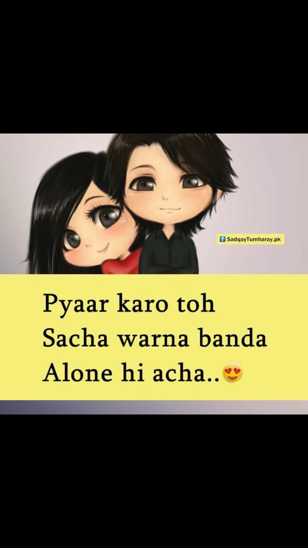 Funny facebook quotes status updates profile pics - Alone Hi Acha