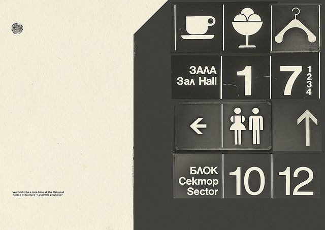 NDK research by Mihail Mihaylov, #pictogram #infographic