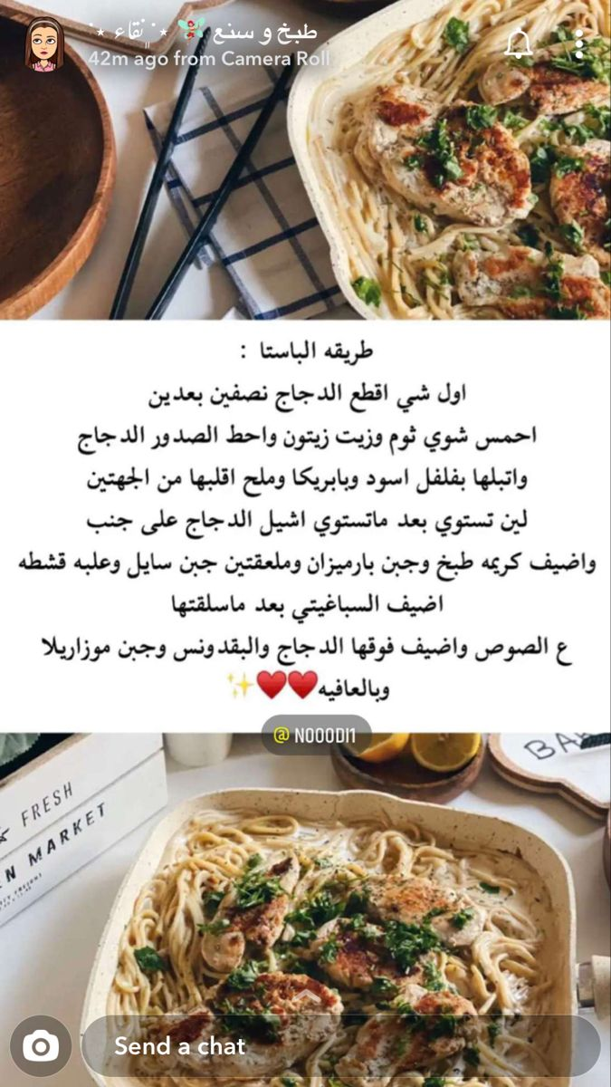 Pin By Soso On Cooking Cookout Food Cooking Arabic Food