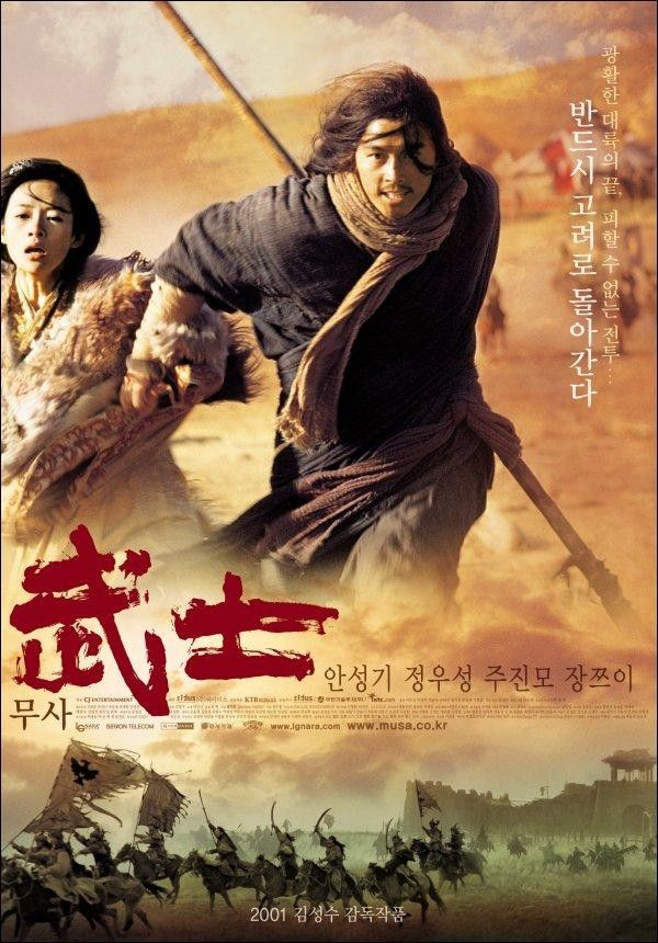 Musa (2001). Directed by 	Kim Sung-su. Starring: Jung Woo-sung, Ahn Sung-ki, Joo Jin-mo, Zhang Ziyi (China). From this movie started my love for Korean cinema.
