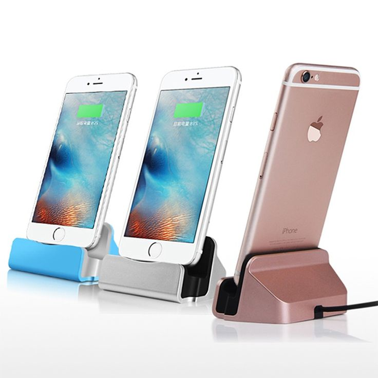 2016 New Dock Charger Sync Data Docking Station Charging Desktop Cradle Stand for iphone 5 5s SE 6 6s 7 Plus