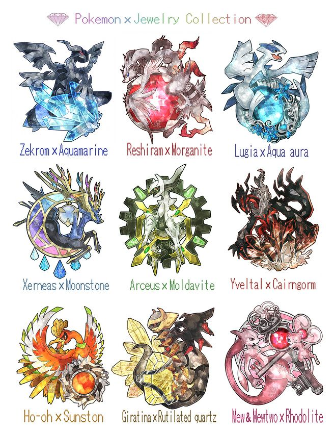 「Pokemon×Jewelry Col...