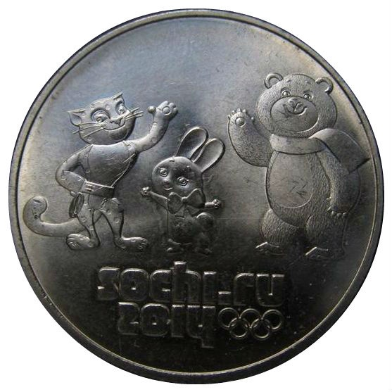 sochi olympic mascots | 25 Roubles (Sochi 2014 mascots) - Russia - Numista