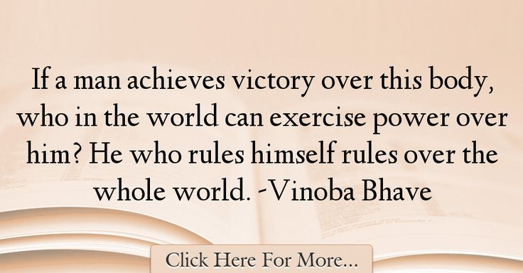 Vinoba Bhave Quotes About Fitness - 22903