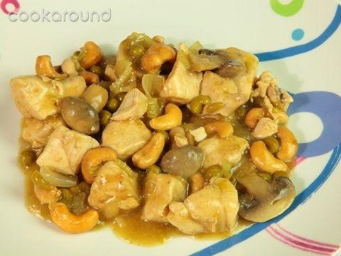 Pollo con anacardi: Ricette di Cookaround | Cookaround