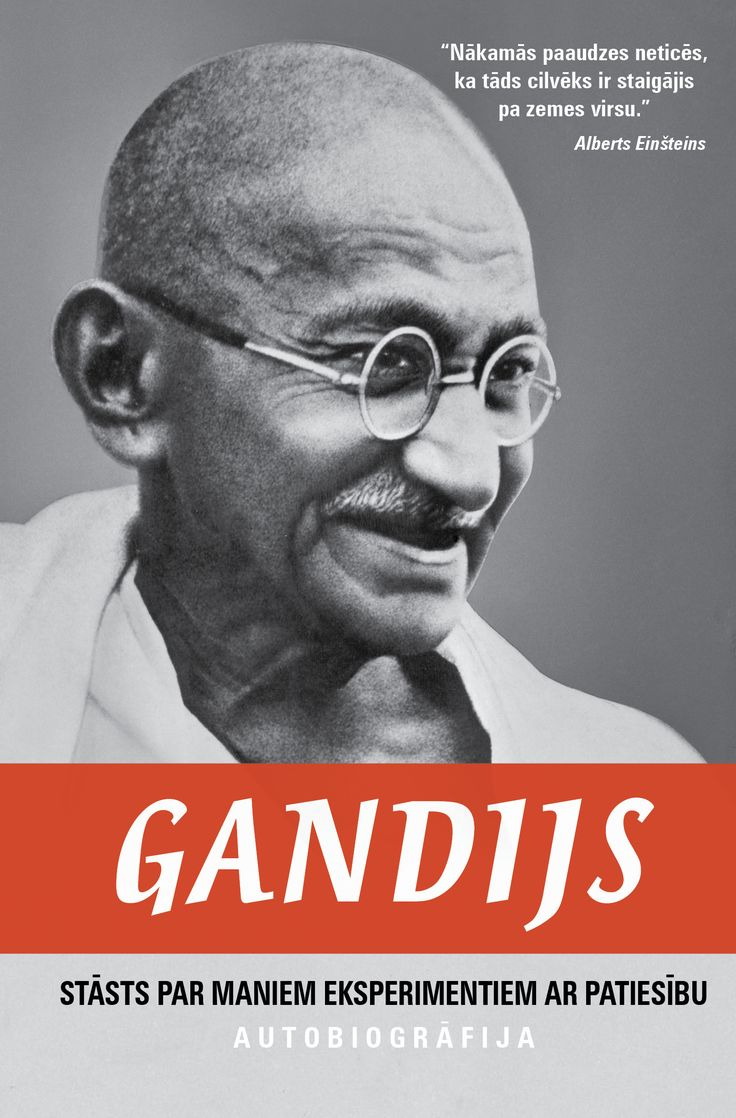 17 best ideas about autobiography of mahatma gandhi mahatma gandhi autobiography