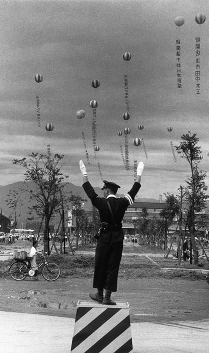 Dennis Stock JAPAN. Hiroshima. 1956.