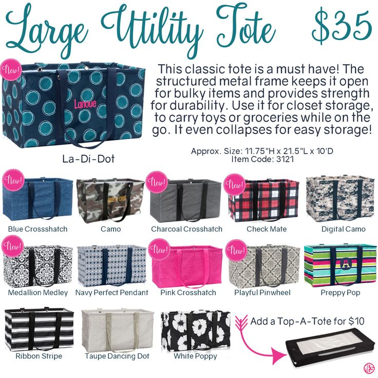 Large Utility Tote by Thirty-One. Fall/Winter 2016. Click to order. Join my VIP Facebook Page at https://www.facebook.com/groups/1603655576518592/