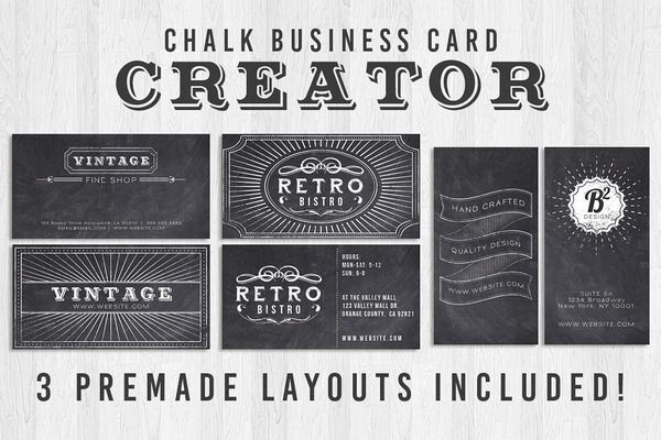 Chalk Business Card Creator