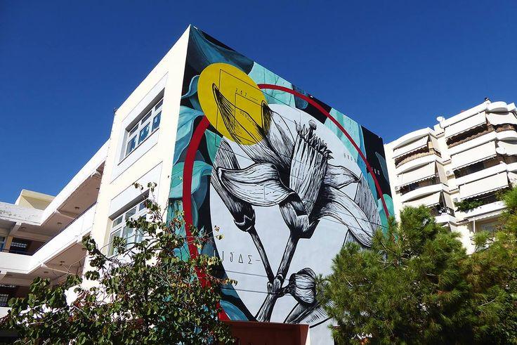 Fabio Petani #streetart #greece