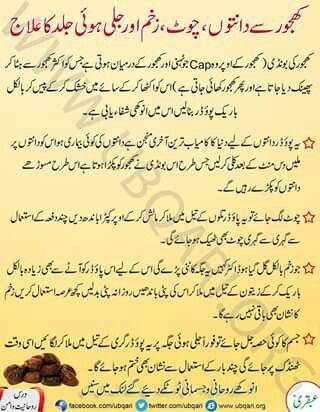 Lipstick quotes in urdu