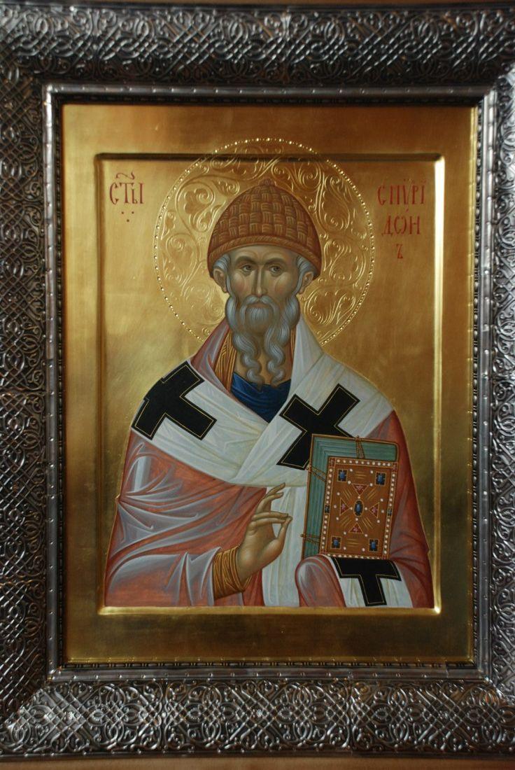 Saint Spyridon / Άγιος Σπυρίδων