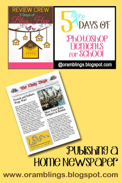 Ozark Ramblings has a great tutorial on using Photoshop Elements to add text and color to the Daily Bugle PDFs! This could apply to ANY of the project PDFs that are in our history materials... and if you've used our history studies, you know that all of the Time Travelers and Project Passports include newspapers in them! (The Old and New Testament Activity-Paks, too!) ;-)