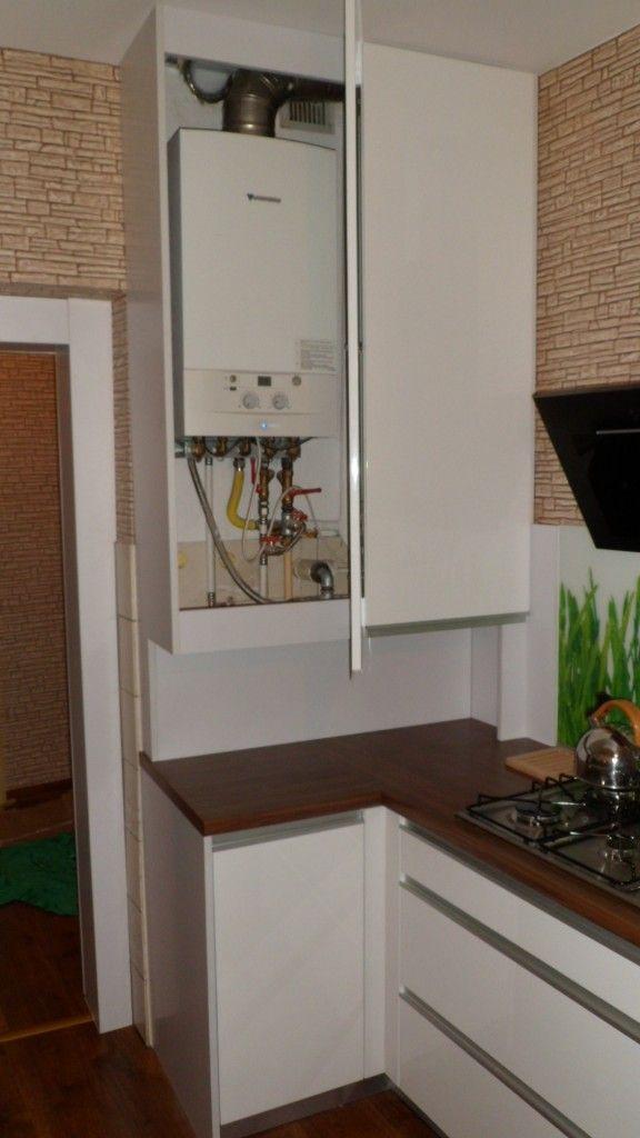 jak ukryć piecyk gazowy w kuchni   białe kuchnie zdjęcia Skierniewice, białe kuchnie zdjęcia Łowicz ...