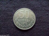 """#50 КОПЕЕК 1979 года ПОГОДОВКА - 40 р. #  ДОБРОГО ВРЕМЕНИ СУТОК !!!  СОСТОЯНИЕ НА ФОТО!!! СМОТРИТЕ ДРУГИЕ МОИ ЛОТЫ !!! ПРИ ПОКУПКЕ НЕСКОЛЬКИХ ЛОТОВ ЭКОНОМИТЕ НА ДОСТАВКЕ !!! НА ЛЮБЫЕ ВОПРОСЫ ОТВЕЧУ В ОБСУЖДЕНИИ ЛОТА В РАЗДЕЛЕ """" ЗАДАТЬ ВОПРОС ПРОДАВЦУ"""" !!! НЕ ДЕЛАЕМ НЕ ОБДУМАННЫХ СТАВОК !!!  1)Отправка только по России в пластиковом конверте.  Заказной бандеролью от1до15монет 60рублей. 1 классом от1до15монет 150рублей. Свыше обговаривается отдельно !!! Качественную упаковку гарантирую. По…"""