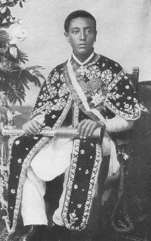 Iyasu V (Ge'ez ኢያሱ፭ኛ) (4 Feb 1895-25 Nov 1935) was designated but uncrowned Emperor of Ethiopia (1913–16). Iyasu's grandfather Emperor Menelik II chose him as heir to the throne. Due to his lack of diplomatic skill, leadership qualities, rude, whimsical, dismissive, often belittling manner towards the ministers & aristocratic body at the time, on 27 Sept 1916 while at the city of Harar, he was deposed in favor of his aunt. Empress Zauditu was succeeded by Emperor Haile Selassie.