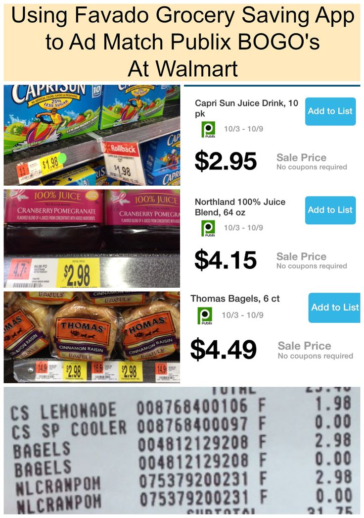 Grocery Savings App Tip ~ Ad Match Publix BOGO's At Walmart