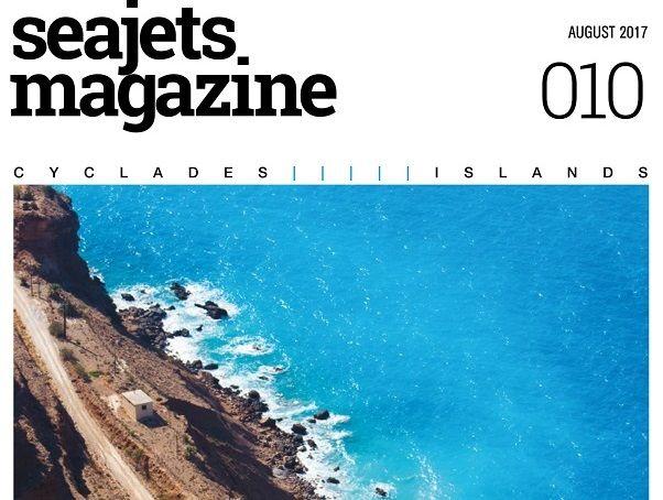 Συνεργασία Cyclades Trail Cup και Seajets