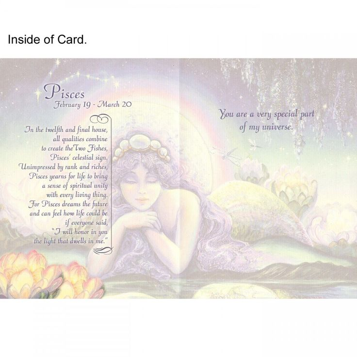 Pisces Greeting Card (February 19 - March 20) - Josephine Wall - Josephine Wall (All Occasions)