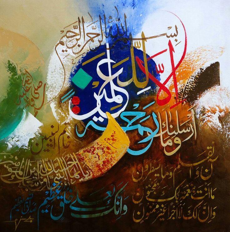 DesertRose,;,Calligraphy oil on canvas,;,