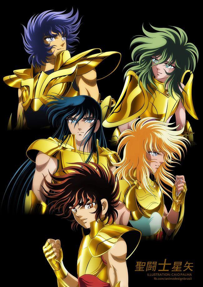 Saint Seiya Power of Gold