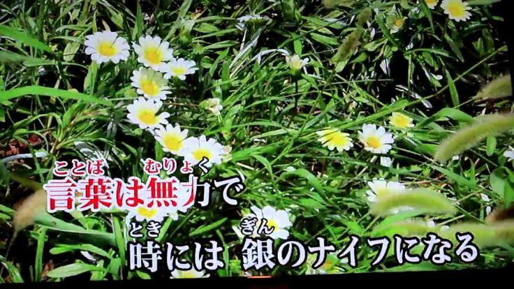 スカーレット 岩男潤子 妖しのセレス cover