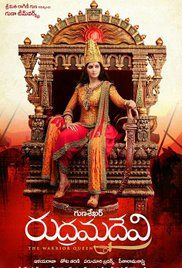 Rudramadevi Full Movie Youtube. Queen Rudrama Devi's reign in southern India during the 13th century is herein recounted.