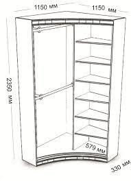 Image result for шкаф-купе угловой внутреннее наполнение