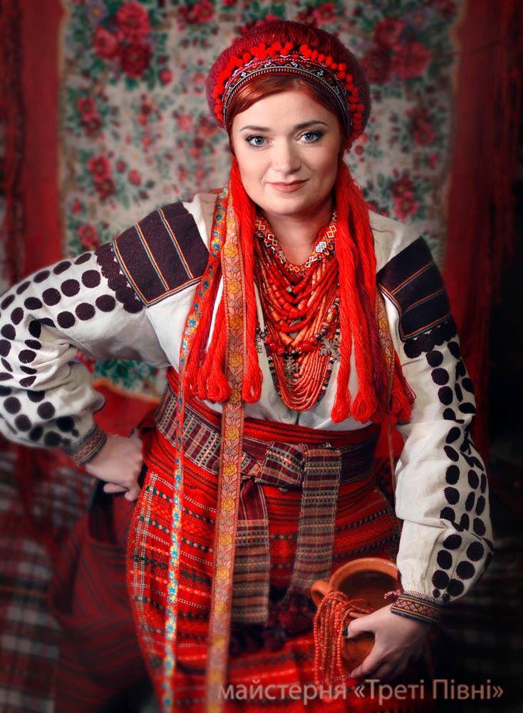 with Maryana Kostyrko Ulyana Yavna and
