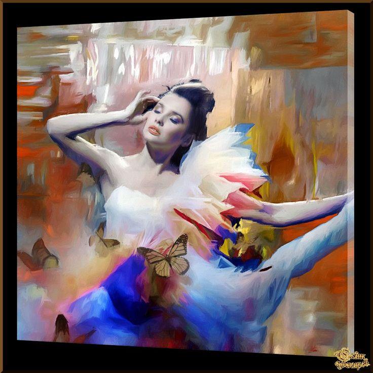Glamour - 45 Гламур, картины, подарки