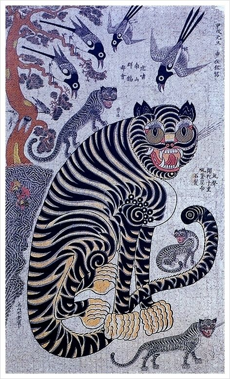 Korean folk art painting known as Minhwa, which commonly refers to a genre of Korean folk art from the late Chosŏn era (17th–19th century)