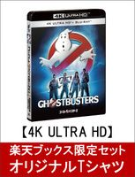 【楽天ブックス限定セット】ゴーストバスターズ 4K ULTRA HD