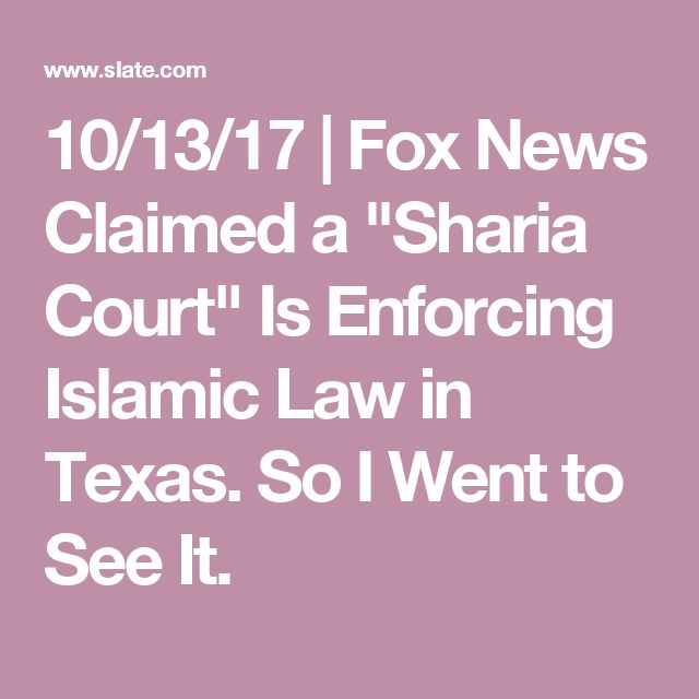 "10/13/17 | Fox News Claimed a ""Sharia Court"" Is Enforcing Islamic Law in Texas. So I Went to See It."