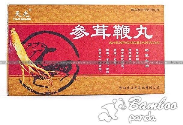 Китайские укрепляющие пилюли для мужчин  на основе кордицепса
