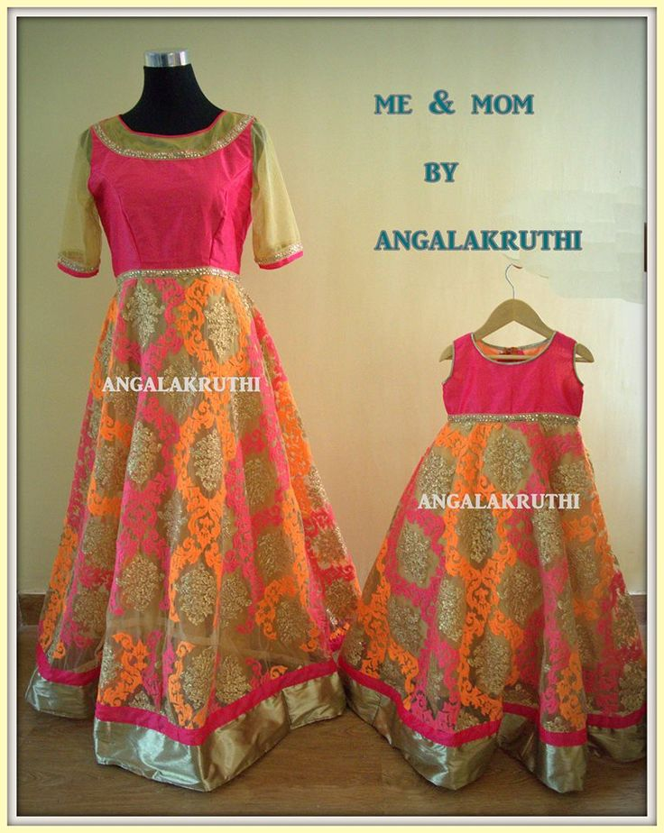 Ladies and kids boutique in Bangalore Neck designs, Hand Embroidery designs, mom and me designs, Customize designs in Bangalore, designer wear in Bangalore,