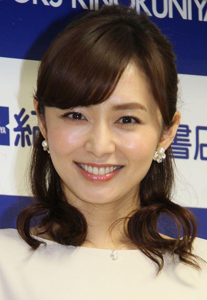 綾子 国籍 伊藤