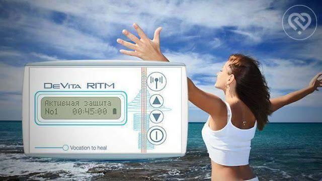 ΒΙΟσυντονίΖΩ - VIOsintoniZW : DeVita Ritm Base: Ελεύθερη αναπνοή (Νο. 12)