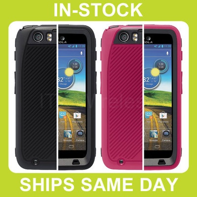 Otterbox Defender AT Motorola Atrix HD Case Cover with Built-In Screen Protector and Belt Clip Holster - Various Colors