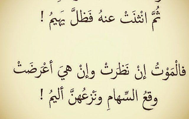 أشعار شوق وحنين للأحباب 3 قصائد قمة الرومانسية Arabic Calligraphy Calligraphy