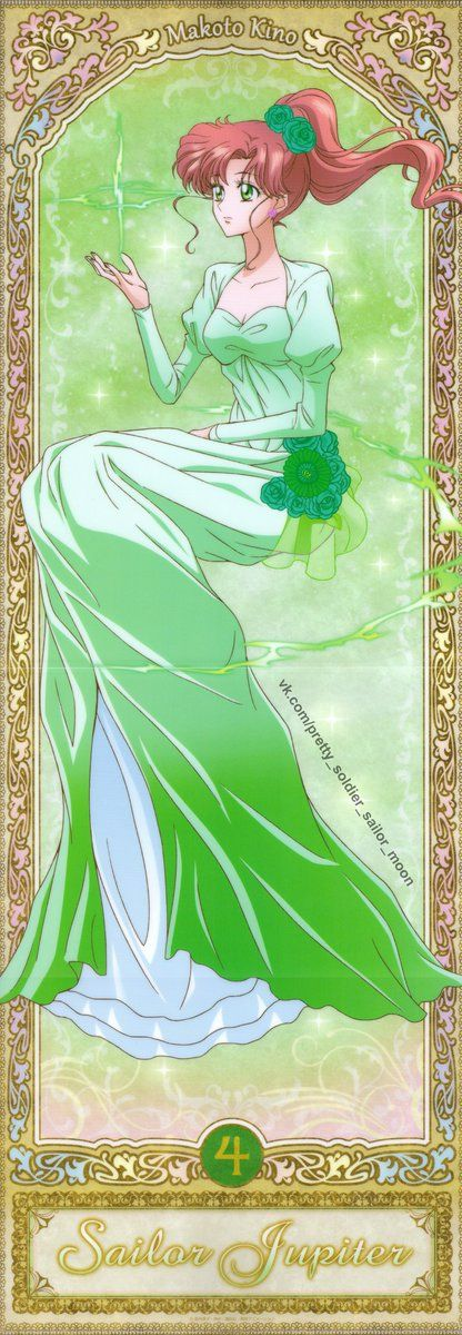 Sailor Moon// Sailor Jupiter