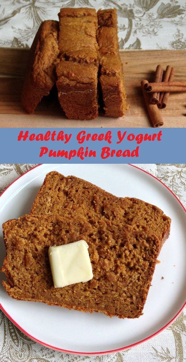 Healthy Greek Yogurt Pumpkin Bread Recipes Foodrecipes