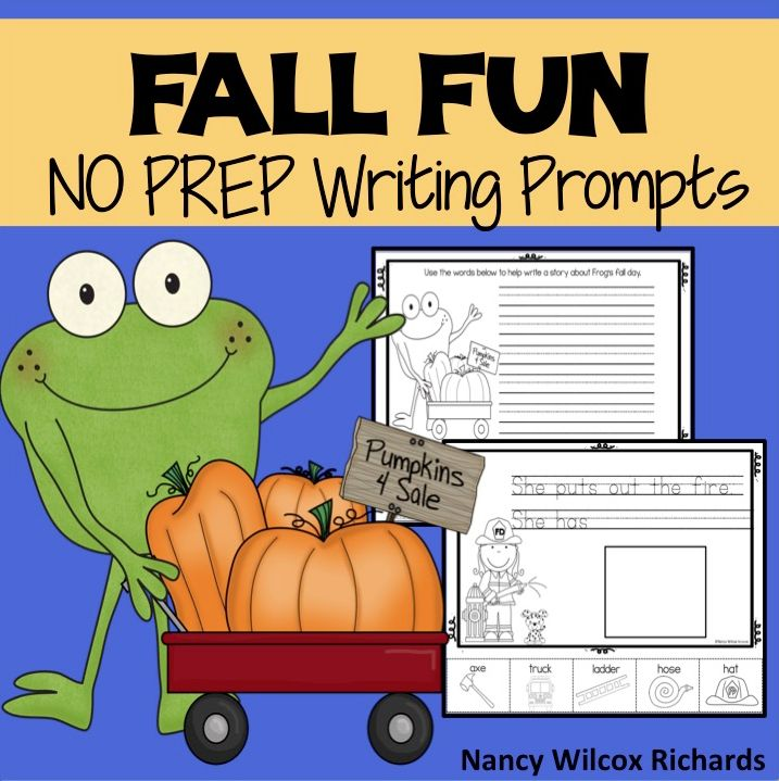 Cute fall writing prompts that differentiated! Perfect for K-2 back to school writing time!