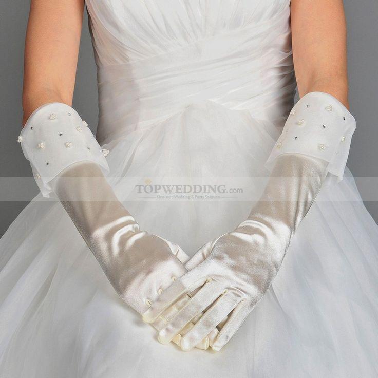 Ivory Satin Elbow Length Bridal Gloves with Organza Hem