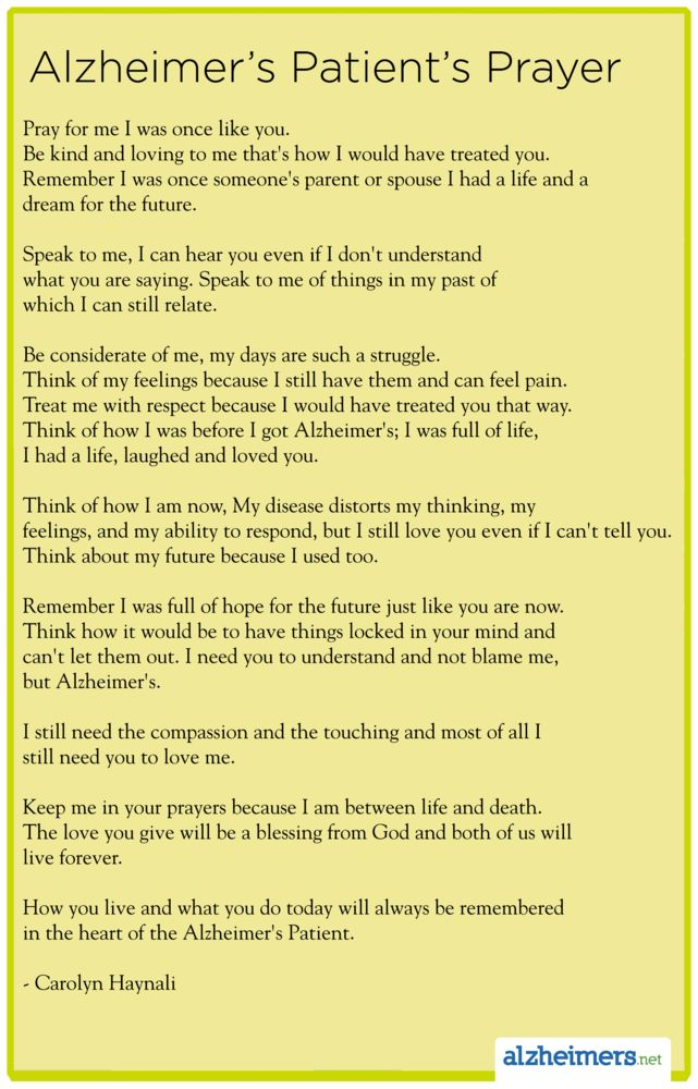 Poem: Alzheimer's Patient's Prayer by Carolyn Haynali