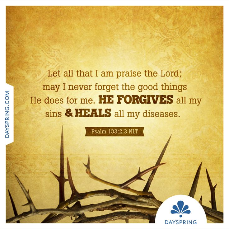Get Well Scripture Quotes: 73 Best Images About Dayspring ECards On Pinterest